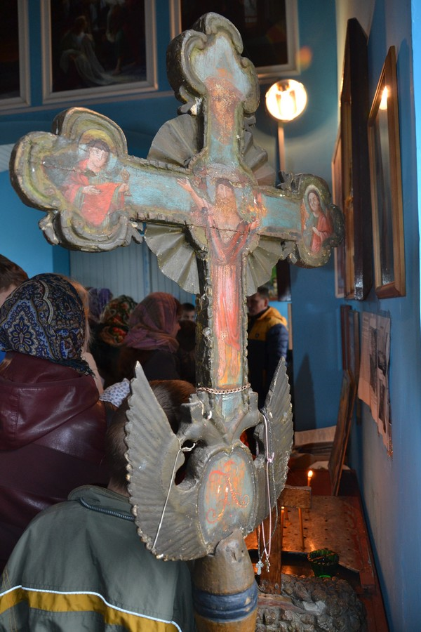 Крест 1450 года