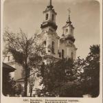 Петропавловская церковь в Витебске в  начале 20 века.