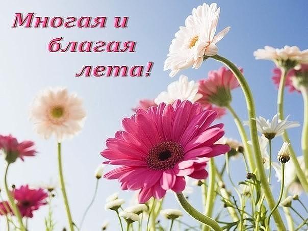 pravoslavnoe-pozdravleniya-s-dnem-rozhdeniya-kartinki foto 19