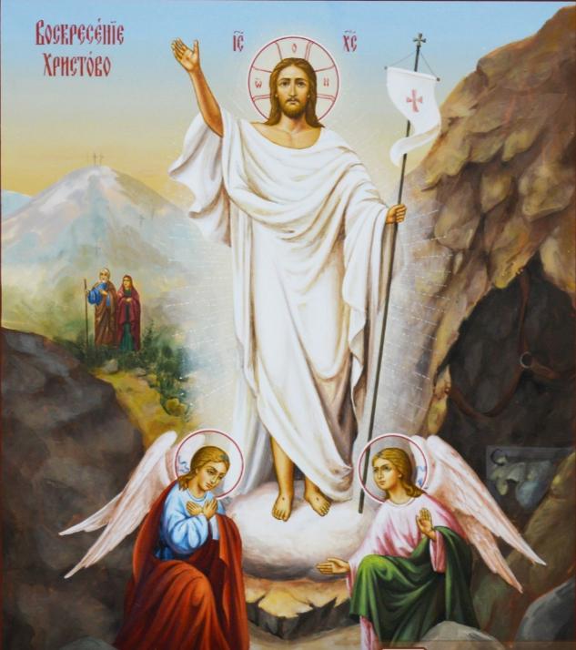 Светлое Христово Воскресение! | Николо-Георгиевский храм